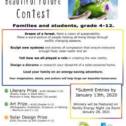 Beautiful World, Beautiful Future Contest